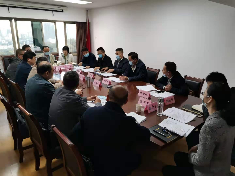 黄国雄参加省农业农村厅购机补贴专题会议