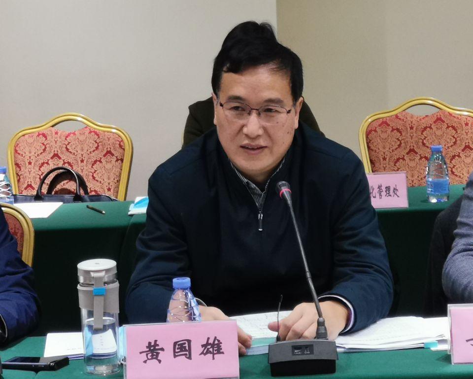 省优德w88官网手机中文版登陆农村厅举行全省农机化工作调度活动