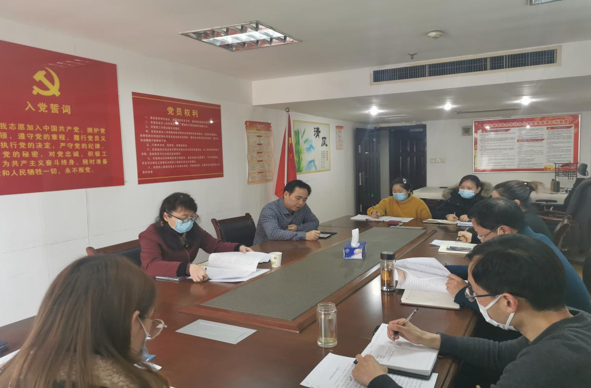 曾红参加省农民合作社办公室专题组织生活会
