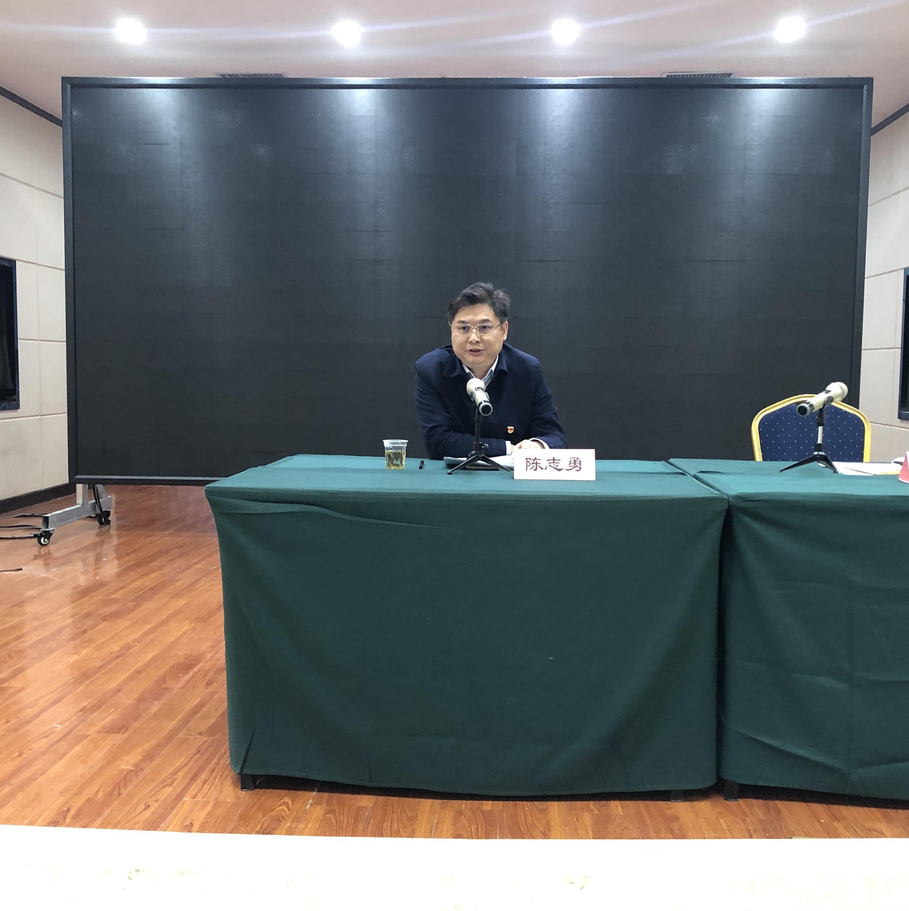 陈志勇副厅长
