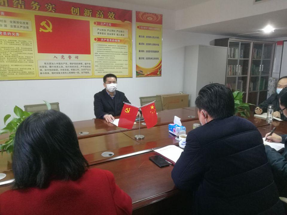 卢开阳指导省绿办党支部2020年度组织生活会