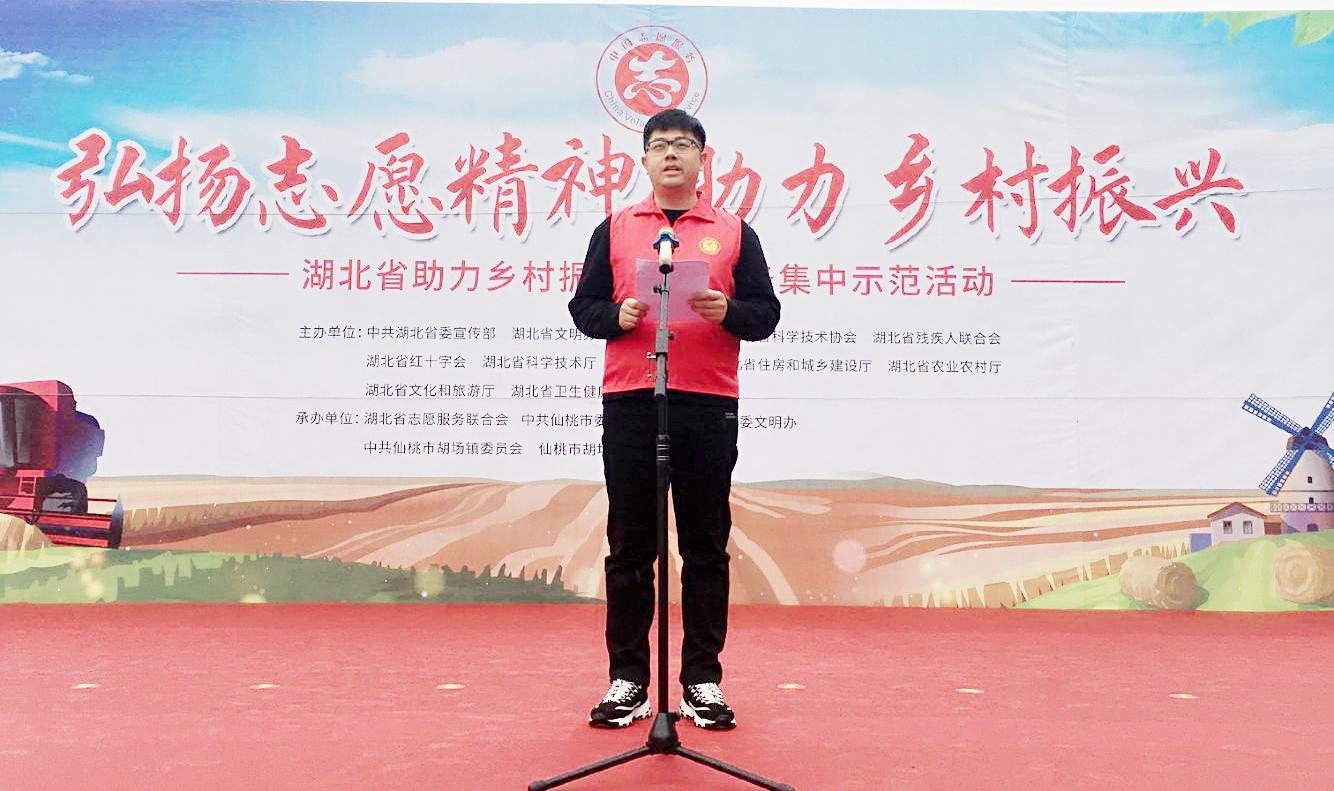 省农业农村厅参加乡村振兴志愿服务集中示范活动